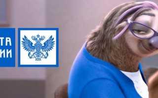 """Заработная плата сотрудников """"Почты России"""": актуальные новости, повышение, индексация в 2020 году"""