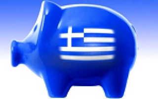 Минимальная, средняя зарплата и налоги Греции в 2020 году: кому платят больше всего, сколько стоит жизнь в Греции, на что тратятся налоги