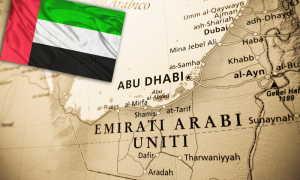 Виза в ОАЭ для россиян – нужна или нет в 2020 году