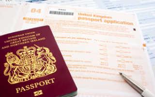 Как получить ВНЖ в Великобритании (Англии) в 2020 году. ПМЖ и гражданство в Великобритании, получение, сроки, стоимость.