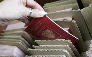 Сколько делается загранпаспорт: срок изготовления загранпаспорта нового образца