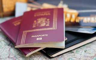 Иммиграция в Испанию: как переехать на ПМЖ из России