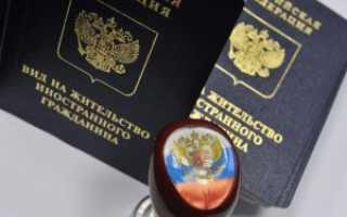 Как сдать экзамен на ВНЖ в 2020 году: вопросы и ответы тестов по русскому языку, истории и законодательству