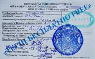 Нужен ли в Казахстан загранпаспорт: безвизовые страны
