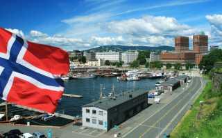 Налоги в Норвегии на зарплату в 2020 году подоходный налог для физических лиц на прибыль уровень сколько процентов