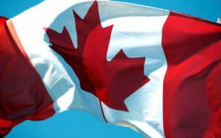Как получить гражданство Канады: канадский паспорт и ВНЖ