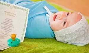 Госпошлина за свидетельство о рождении ребенка