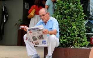 Пенсионная система в Испании: средняя пенсия в 2020 году и социальная поддержка, пенсионный возраст.