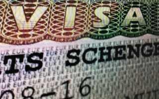 Визовые центры Греции в 2020 году: сколько стоит виза без посредников, бланк анкеты и рекомендации по заполнению