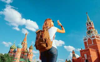 Виза для иностранца в Россию: визовые требования для граждан России