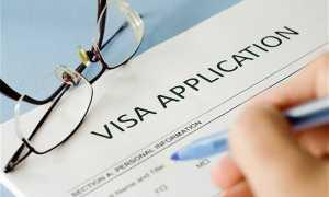 Анкета на визу в Словакию
