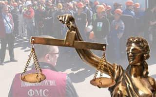 Миграционный адвокат: консультация юриста по миграционным вопросам