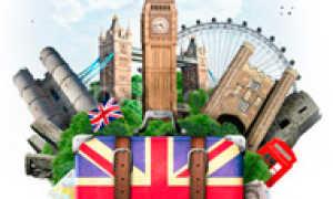 Гостевая виза в Великобританию в 2020 году: оформление и список документов