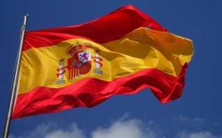 Бизнес в Испании для русских в 2020 году: как быстро купить или открыть.