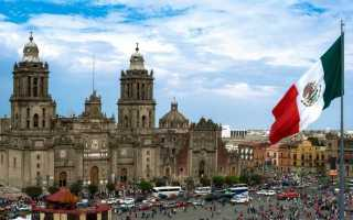 Работа в Мексике для русских в 2020 году: вакансии, средняя зарплата
