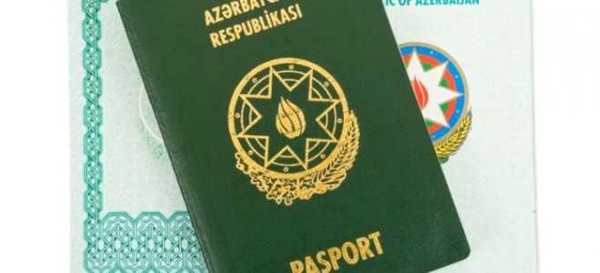 Безвизовые страны для граждан Азербайджана в 2020 году: список и срок нахождения в них