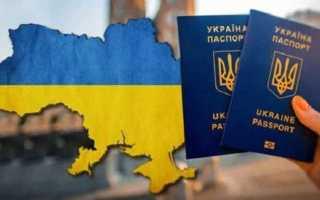 Безвизовый режим с ЕС для Украины