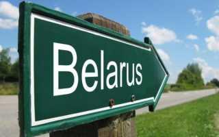 Жизнь в Беларуси в 2020 году: уровень цен, зарплат. Как живется простым людяи в стране