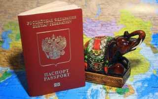 ВНЖ в Тайланде (ВНЖ) в 2020 году – для русских, пенсионеров, как получить
