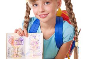 Спонсорское письмо на визу в Люксембург