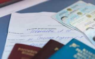 Как получить гражданство РФ гражданину Казахстана?