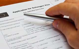 Виза во Францию: как получить самостоятельно, правила заполнения анкеты