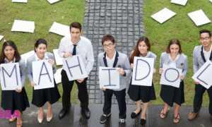 Образование в Таиланде – Первый миграционный