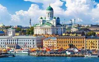 Образец заполнения анкеты для оформления визы в Финляндию в 2020 году