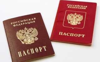 Как получить российское гражданство белорусу?