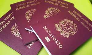 Как получить гражданство Италии россиянину в 2020 году