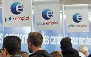Пособие по безработице во Франции в 2020 году: система социального обеспечения