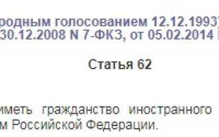 Отказ от гражданства Узбекистана: как получить российское гражданство гражданину Узбекистана