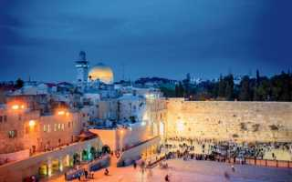 Жизнь в Израиле в 2020 году: цены на продукты и недвижимость, зарплаты и пенсии в стране