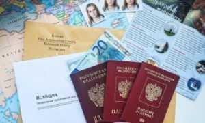 Мультивиза шенген: как получить на 1 год самостоятельно