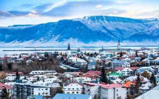 Посольство и визовые центры Исландии в Москве в 2020 году