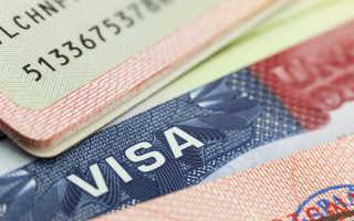 Справка с места работы для оформления визы в США в 2020 году: для чего нужна