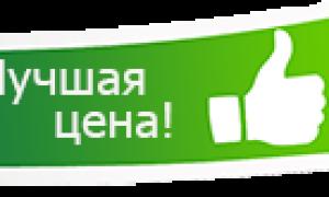 Регистрация гражданина Азербайджана в России в 2020 году: документы, особенности