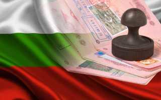 Сколько стоит виза в Болгарию для росиян в 2020 году