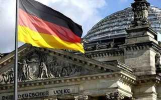 Как получить статус беженца в Германии в 2020 году для россиян