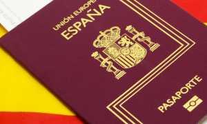 Как получить гражданство Испании: условия для россиян в 2020 году