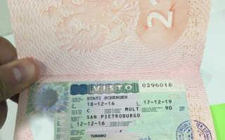 Анкета на визу в Сингапур