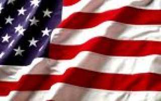Транзитная виза в США в 2020 году: как получить, сроки и стоимость. Перечень необходимых документов