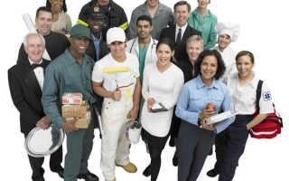 Работа в Канаде в 2020 году: зарплаты, лучшие профессии и как устроиться
