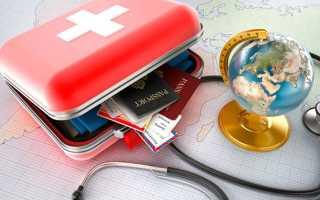 Медицинская страховка во Вьетнам в 2020 году: виды, оформление, цена
