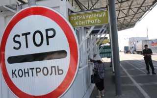 Таможенные правила на границе Беларуси в 2020 году: какие изменения произошли