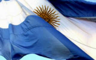 Эмиграция в Аргентину – как остаться на ПМЖ в стране в 2020 году: способы иммиграции, условия переезда, документы
