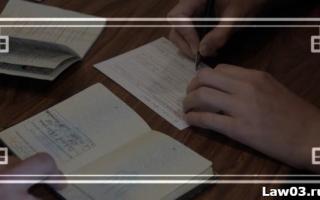 Продление регистрации иностранного гражданина по месту пребывания в РФ в 2020 году