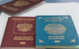 Гражданство Казахстана: получение и отказ