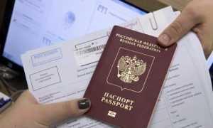 Спонсорское письмо на визу в Венгрию