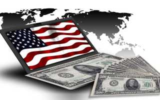Зарплата в США в 2020 году: минимальный и средний оклад. Высокооплачиваемые профессии